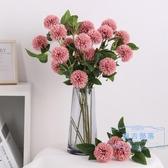 人造花 仿真繡球花蒲公英玫瑰花束客廳落地裝飾干花假花絹花插花擺件花瓶