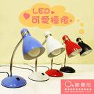 檯燈★ [ 可愛風格.cute styl...