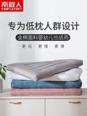 南極人全棉枕頭低軟枕芯家用兒童學生護頸椎小平枕矮薄整頭單只裝 陽光好物