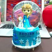 送女孩雪花冰雪奇緣水晶球發光艾莎公主音樂盒八音盒兒童生日禮物【店慶8折促銷】