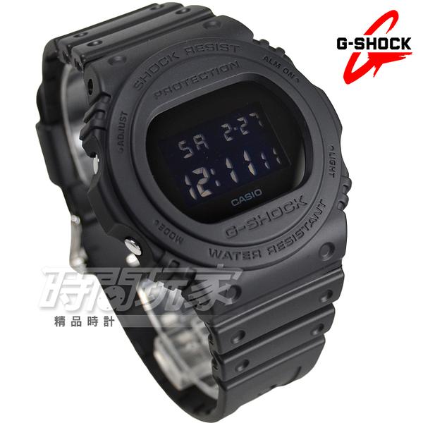 G-SHOCK DW-5750E-1B 經典復刻數位設計休閒錶 電子手錶 防水男錶 全黑 DW-5750E-1BDR CASIO卡西歐