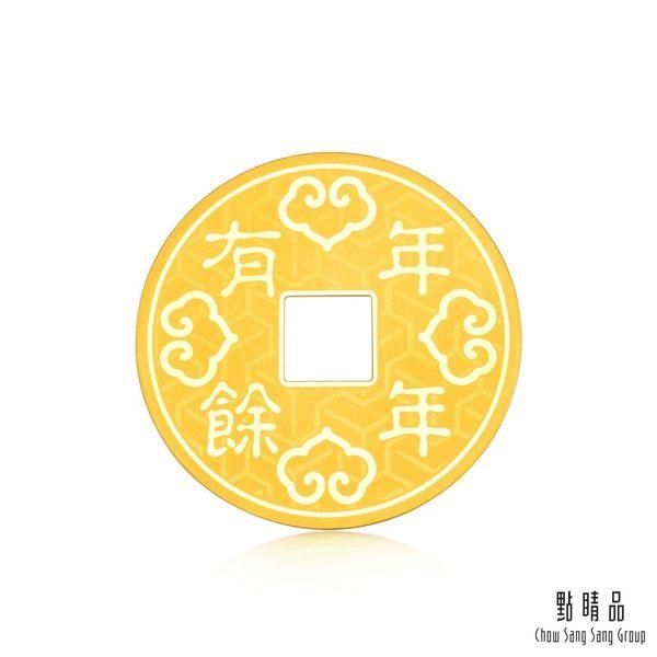 點睛品 鯉躍龍門 黃金金片/金幣