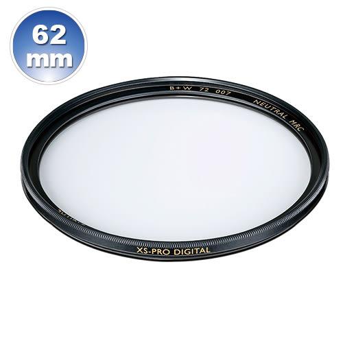 B+W XS-Pro 007 62mm Clear MRC nano 純淨濾鏡超薄高硬度奈米鍍膜