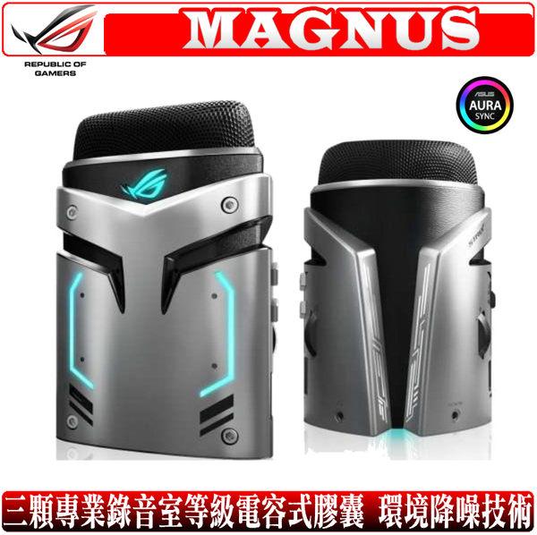[地瓜球@] 華碩 ASUS ROG Strix Magnus 麥克風 USB 電容式 電競 實況