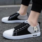 帆布鞋 夏季男士帆布鞋男鞋韓版休閒布鞋板鞋百搭透氣鞋(快速出貨)