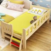 實木兒童床組 拼接大床帶圍欄男孩單人床女孩公主床加寬拼床兒童小床【快速出貨八折下殺】