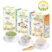幸福米寶 寶寶即食粥 (亮目強健順樂) 120g / 6包 寶寶粥 副食品
