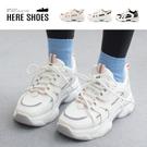 [Here Shoes]4.5cm休閒鞋 韓風百搭撞色網格舒適透氣 反光設計 皮革綁帶厚底圓頭包鞋 老爹鞋-KS8815