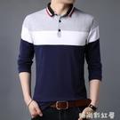 長袖t恤男純棉翻領寬鬆polo衫有領青年體恤衫潮春秋秋衣上衣外穿「時尚彩紅屋」
