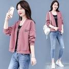 百搭短外套女士2020年春秋季新款韓版寬鬆長袖上衣薄款流行衛衣潮 KOKO