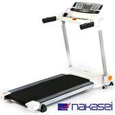 ★超贈點五倍送★nakasei樂卡適 百變折疊電動跑步機(THT-210)慢步機健走機
