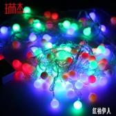 圣誕樹裝飾LED彩燈裝飾燈10米100頭圣誕節暖白彩色燈帶燈帽 PA12263『紅袖伊人』