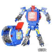 變形電子金剛手表兒童投影手表機器人寶寶奧特曼兒童玩具手表男童 街頭布衣