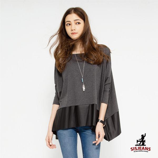 SISJEANS-鐵灰仿皮拼接寬鬆針織衫【1629600832】