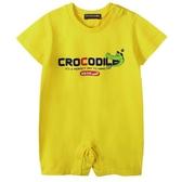 『小鱷魚童裝』Q版鱷魚連身裝(0號~01號)555534