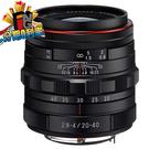 【24期0利率】PENTAX HD DA 20-40mm F2.8-4ED Limited DC WR ((黑色)) 公司貨