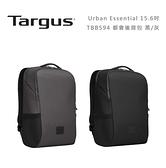 光華商場。包你個頭【Targus】Urban Essential 15.6吋 TBB594 都會後背包 電腦包