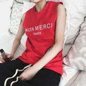 夏季林彎彎帥T韓版字母印花吸汗透氣汗衫背心青年時尚無袖T恤男潮  巴黎街頭