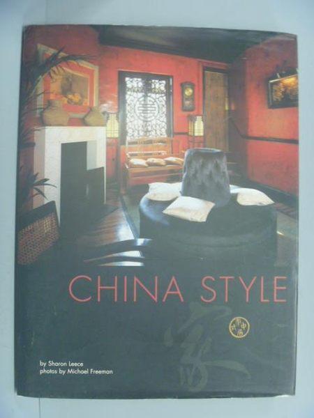 【書寶二手書T6/建築_WEE】China Style_原價1200