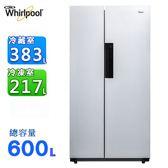Whirlpool惠而浦 600公升白色水晶玻璃對開變頻冰箱 WHS600LW~含拆箱定位+舊機回收
