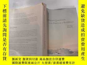 二手書博民逛書店Common罕見questions in the practice of buddhism:佛教實踐中的常見問題奇
