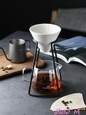 咖啡壺瓷彩美手沖咖啡壺套裝V60滴漏式濾杯架分享壺手沖壺家用咖啡器具 JUST M
