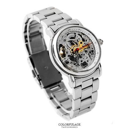 Valentino范倫鐵諾 自動上鍊機械不鏽鋼腕錶手錶 精緻雙面鏤空 柒彩年代【NE1467】質感有型
