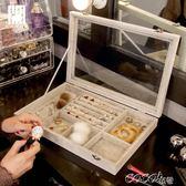 飾品收納盒 首飾收納盒簡約透明飾品耳環戒指多格公主歐式防塵結婚禮物 coco衣巷