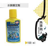 德彩 Tetra 水質穩定劑【100ml】進口濃縮 中和氯氨 養魚換水必備 微量元素 T113 魚事職人