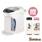 Simba 小獅王辛巴 智能六段式定溫調乳器(S5)【贈大甲媽PPSU頂級紀念金瓶400ml(鉑金套組)】