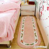 地毯 可愛粉色地毯臥室床邊毯床前床尾腳墊女生少女心公主床下地毯 Cocoa YTL