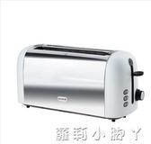 烤麵包機面包機家用早餐吐司機烤面包機全自動多功能不銹鋼商用多士爐 220V NMS蘿莉小腳丫