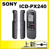 [贈頸掛袋] SONY ICD-PX240 錄音筆 內建4G 台灣公司貨 保固12個月 PX240