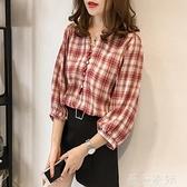 泡泡袖上衣 七分燈籠袖上衣女秋季新款2021年韓版泡泡袖寬鬆學生格子襯衫女潮 薇薇