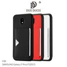 【愛瘋潮】DUX DUCIS SAMSUNG Galaxy J7 Pro/J7(2017) POCARD 後卡殼 保護殼 保護套