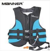 Manner豪華成人專業救生衣 背心 馬甲 浮力衣 釣魚衣 大碼(S碼藍色)