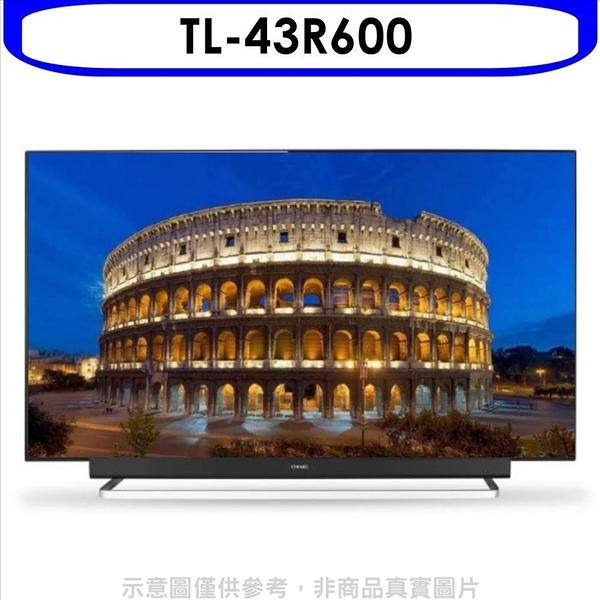 (含運無安裝)奇美【TL-43R600】43吋4K HDR聯網電視