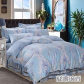 特價中~✰雙人特大 薄床包兩用被四件組 加高35cm✰ 100% 60支純天絲 頂級款 《凝露琬香》