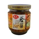福成 陳年蔭醬 190g 玻璃罐(小) 素食可
