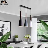 現代簡約餐廳吊燈三頭北歐燈具創意個性客廳臥室吊燈鐵藝吧台燈飾 NMS 好再來小屋