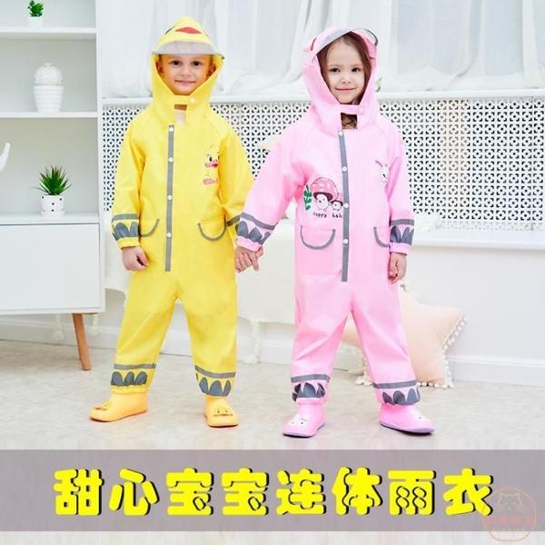 兒童雨衣 連體雨褲背包雨褲小童幼兒園小學生寶寶男童女童雨披雨具【萬聖夜來臨】