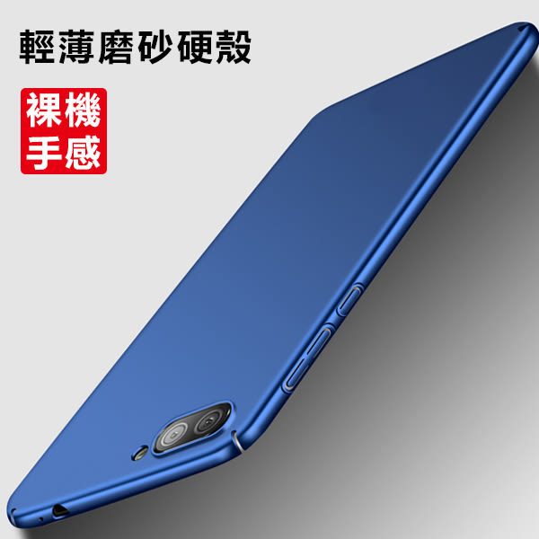 Asus Zenfone4 Max 手機殼 華碩 ZC554KL 磨砂 全包 保護套 岩砂 輕薄 矽膠硬殼 防摔後蓋 防指紋