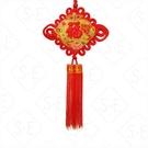 蘋果福字雙鬚中國結吊掛飾40# 勝億春聯年節喜慶飾品批發零售