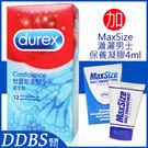 【DDBS】杜蕾斯 保險套 薄型 衛生套  12入 + MaxSize 瀟灑男士保養凝膠 4ml /片/型/DUREX