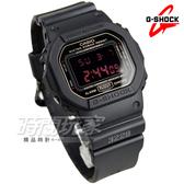 G-SHOCK DW-5600MS-1 CASIO卡西歐 DW-5600MS-1DR 電子錶 方型黑面 41mm 黑色 DW-5600MS-1D