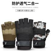 【熊貓】運動手套男士戶外訓練耐磨防滑透氣