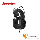 【缺貨】Superlux HD665 鼓手/低音樂器 監聽耳機【專為鼓手、貝斯手及低音樂器家設計】