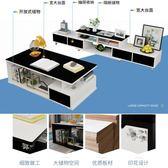 電視櫃茶幾現代簡約小戶型經濟型組合家具套裝伸縮客廳背景墻 衣間迷你屋LX