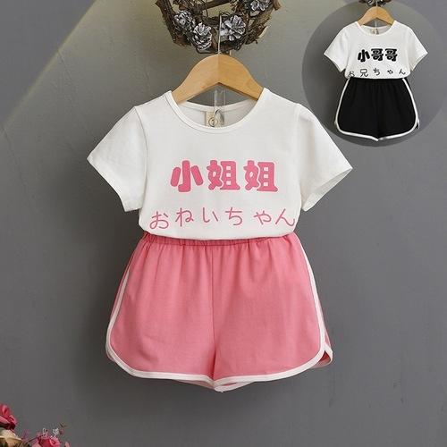 短袖套裝 短袖上衣+短褲套裝 寶寶童裝 MS392 好娃娃