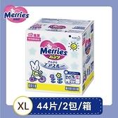 【南紡購物中心】【妙而舒】妙兒褲-日本境內增量版(褲型) XL(44片x2包/箱)
